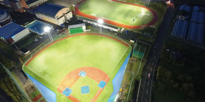 照明(投光器)納入事例 学校法人山口 高川学園 野球場 陸上競技場